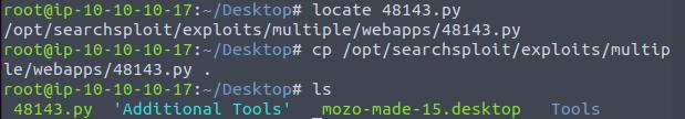locate_exploit